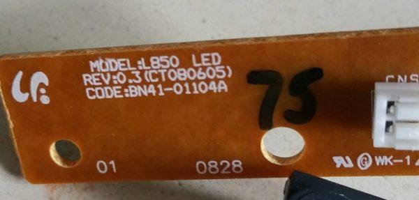 Ensemble Module Télé SAMSUNG LE52A856