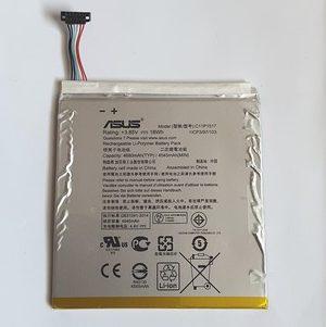 Batterie Asus ZENPAD 10 P028