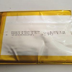 Batterie Danew DSLIDE 703R